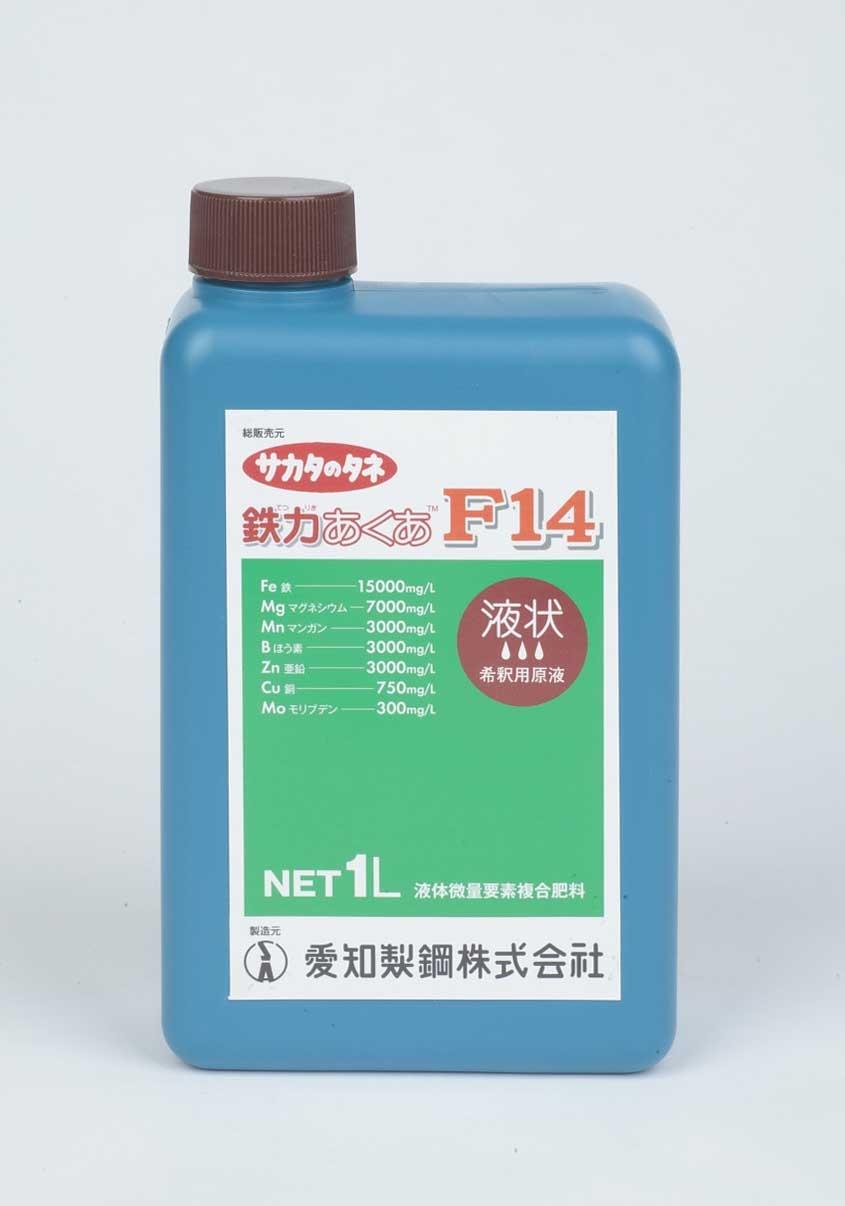 鉄力あくあF-14