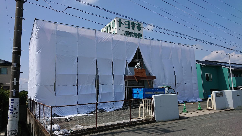 旧トヨタネ研究農場事務所